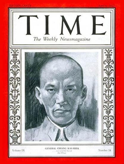 1927-04 Chiang Kai-shek Copyright Time Magazine | Time Magazine Covers 1923-1970