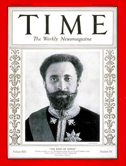 1930-11 Haile Selassie Copyright Time Magazine | Time Magazine Covers 1923-1970