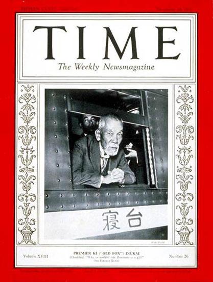 1931-12 Ki Inukai Copyright Time Magazine | Time Magazine Covers 1923-1970
