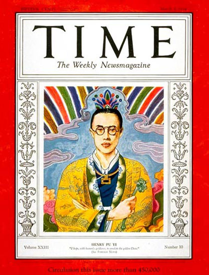 1934-03 Emperor Henry Pu Yi Copyright Time Magazine | Time Magazine Covers 1923-1970