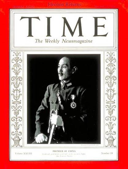 1936-11 Chiang Kai-shek Copyright Time Magazine | Time Magazine Covers 1923-1970