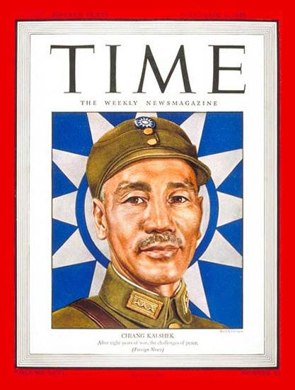 1945-09 Chiang Kai-shek Copyright Time Magazine | Time Magazine Covers 1923-1970