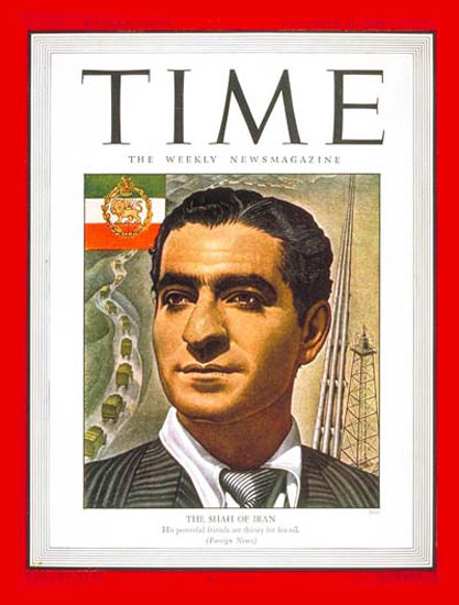 1945-12 Mohamed Reza Pahlevi Copyright Time Magazine | Time Magazine Covers 1923-1970