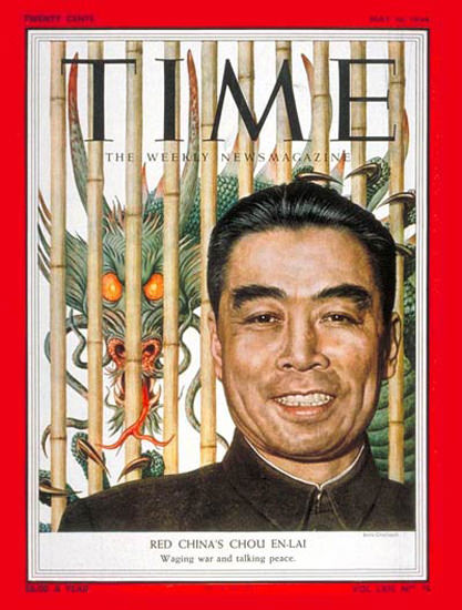 1954-05 Chou En-lai Copyright Time Magazine | Time Magazine Covers 1923-1970