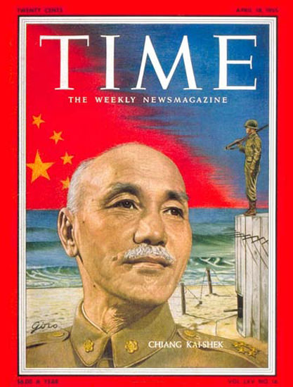 1955-04 Chiang Kai-shek Copyright Time Magazine | Time Magazine Covers 1923-1970