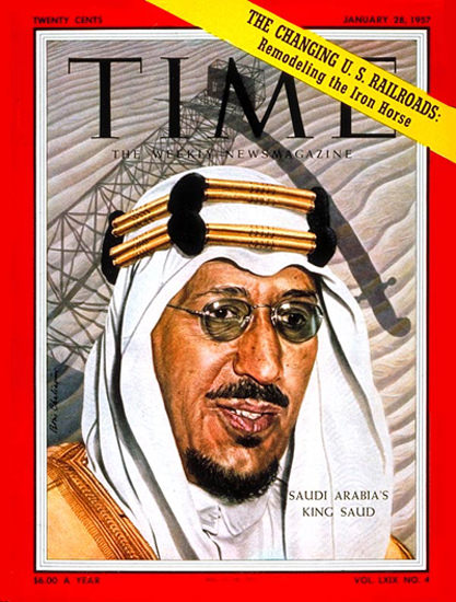 1957-01 King Saud Copyright Time Magazine | Time Magazine Covers 1923-1970