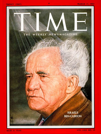 1957-03 David Ben-Gurion Israel Copyright Time Magazine | Time Magazine Covers 1923-1970