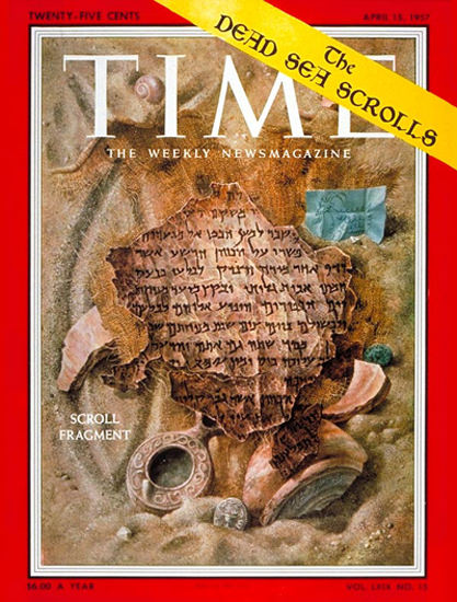 1957-04 The Dead Sea Scrolls Copyright Time Magazine | Time Magazine Covers 1923-1970