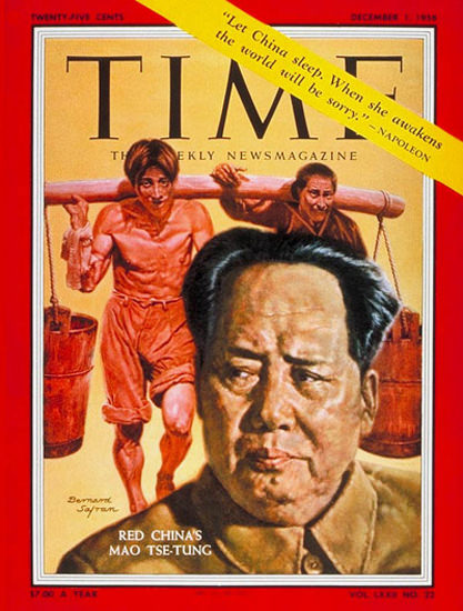 1958-12 Mao Tse-Tung Copyright Time Magazine | Time Magazine Covers 1923-1970