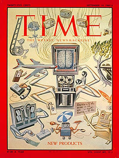 1960-09 New Products Copyright Time Magazine | Time Magazine Covers 1923-1970