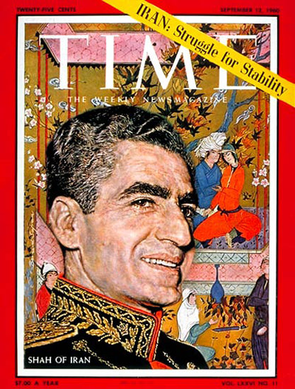 1960-09 Shah of Iran Copyright Time Magazine | Time Magazine Covers 1923-1970