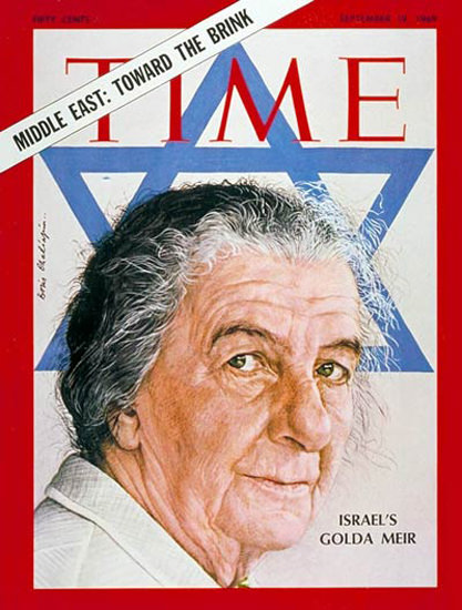 1969-09 Golda Meir Israel Copyright Time Magazine | Time Magazine Covers 1923-1970