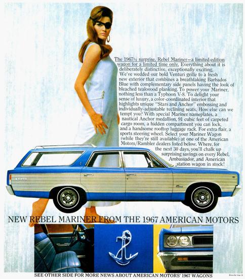 AMC American Motors Rebel Mariner 1967 | Sex Appeal Vintage Ads and Covers 1891-1970