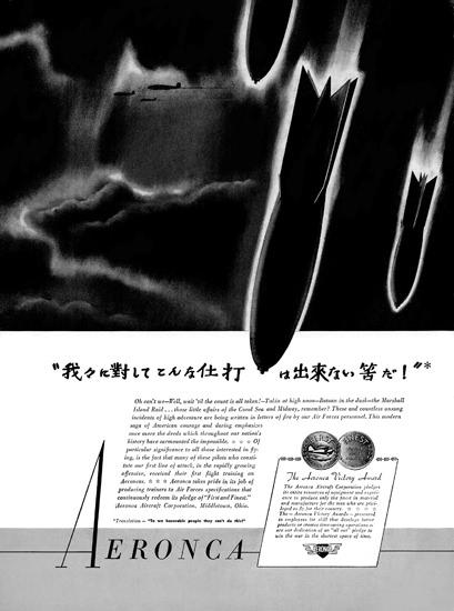 Aeronca Aircraft Bombing Victory Award | Vintage War Propaganda Posters 1891-1970