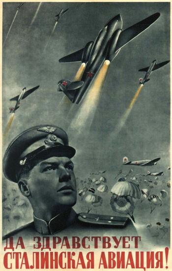 Air Battle USSR Russia 0653 CCCP | Vintage War Propaganda Posters 1891-1970