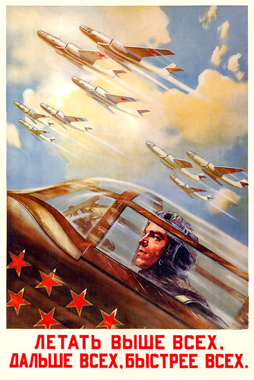 Air Fleet In The Sky USSR | Vintage War Propaganda Posters 1891-1970