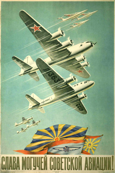 Air Force USSR Russia 0688 CCCP | Vintage War Propaganda Posters 1891-1970