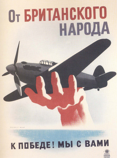 Airplane USSR Russia 0979 CCCP | Vintage War Propaganda Posters 1891-1970