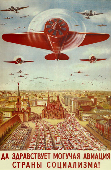 Airplanes USSR Russia 2997 CCCP | Vintage War Propaganda Posters 1891-1970