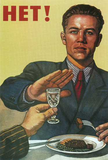 Alcohol USSR Russia CCCP | Vintage Ad and Cover Art 1891-1970
