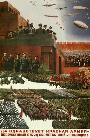 Army Parade USSR Russia CCCP | Vintage War Propaganda Posters 1891-1970