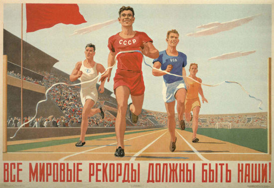 Athletic Sports USSR Russia 0660 CCCP | Vintage Ad and Cover Art 1891-1970