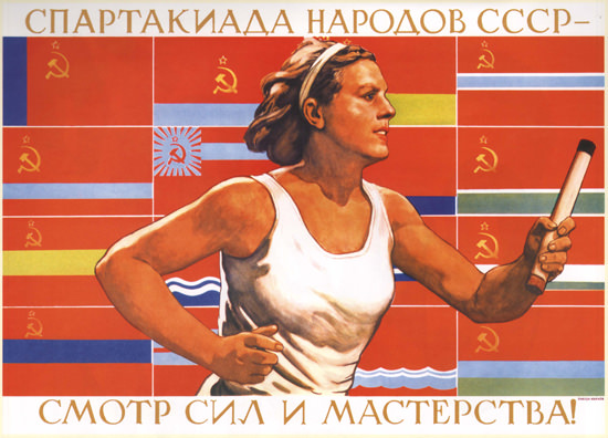 Athletic Sports USSR Russia 2420 CCCP | Vintage Ad and Cover Art 1891-1970