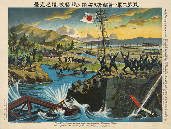 Battle Japanese-China-War 1904 Japan | Vintage War Propaganda Posters 1891-1970