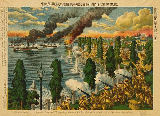 Battle Sibirian War Japan | Vintage War Propaganda Posters 1891-1970