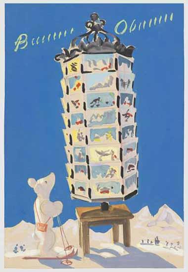Berner Oberland Bernese Oberland Switzerland 1945   Vintage Travel Posters 1891-1970