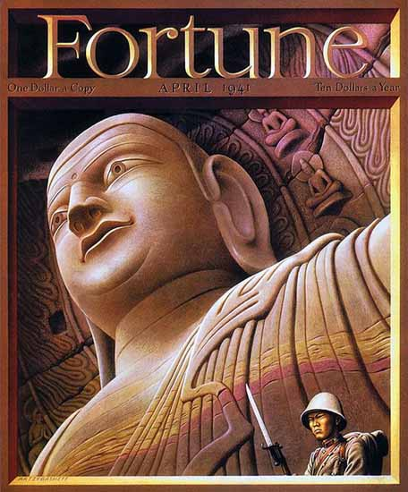 Boris Artzybasheff Fortune Magazine April 1941 Copyright | Fortune Magazine Graphic Art Covers 1930-1959