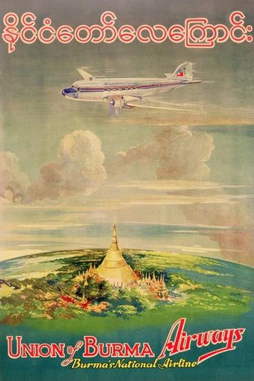 Burma National Airways 1950 Airplane Temple | Vintage Travel Posters 1891-1970