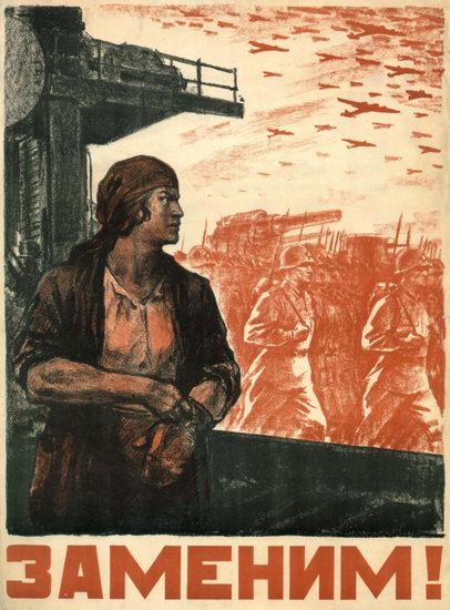 Campaign USSR Russia CCCP   Vintage War Propaganda Posters 1891-1970