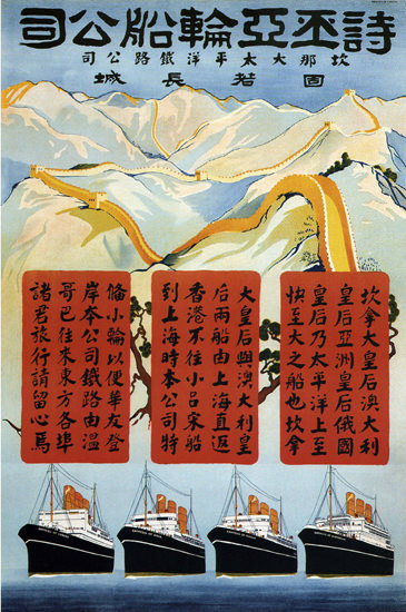 Canadian Pacific Empresses Canada To China 1925 | Vintage Travel Posters 1891-1970