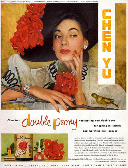 Chen Yu Double Peony 1950 | Sex Appeal Vintage Ads and Covers 1891-1970