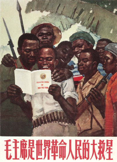 China Black People And Selected Works Of Mao | Vintage War Propaganda Posters 1891-1970