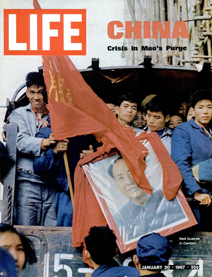 China Crisis Red Guards in Canton 20 Jan 1967 Copyright Life Magazine | Life Magazine Color Photo Covers 1937-1970