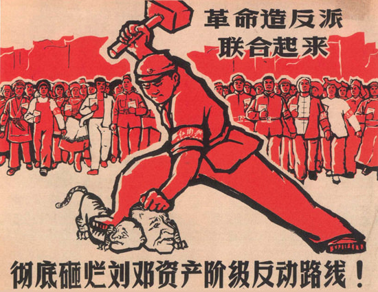 China Kill The Enemy Cat With A Hammer | Vintage War Propaganda Posters 1891-1970