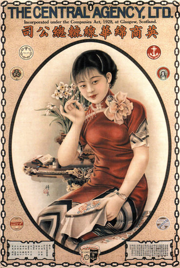 China The Central Agency Ltd 1928 Glasgow Girl | Sex Appeal Vintage Ads and Covers 1891-1970