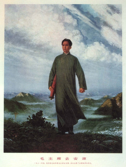 China Young Man In The Mountains | Vintage War Propaganda Posters 1891-1970