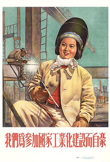 Chinese Building Worker | Vintage War Propaganda Posters 1891-1970