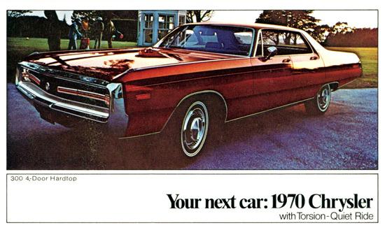 Chrysler 300 Hardtop 1970 Torsion Quiet Ride   Vintage Cars 1891-1970