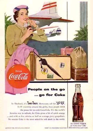 Coca-Cola Thailand 1954 | Vintage Ad and Cover Art 1891-1970