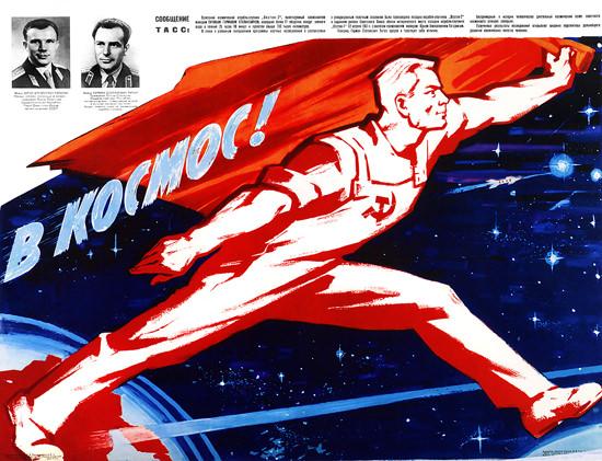 Cosmos 1961 USSR CCCP | Vintage War Propaganda Posters 1891-1970
