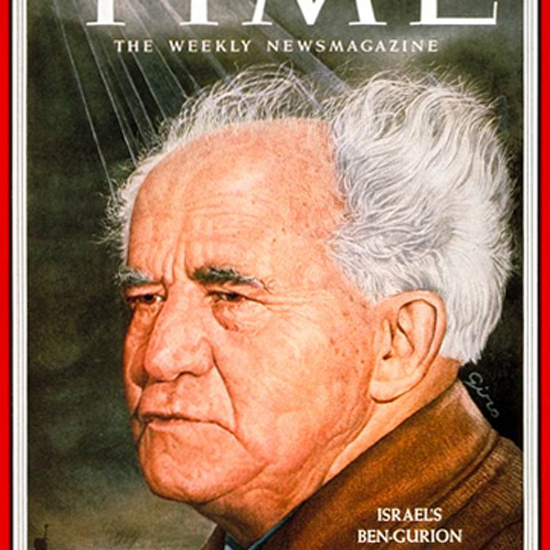 David Ben-Gurion Time Magazine 1957-03 crop | Best of Vintage Cover Art 1900-1970