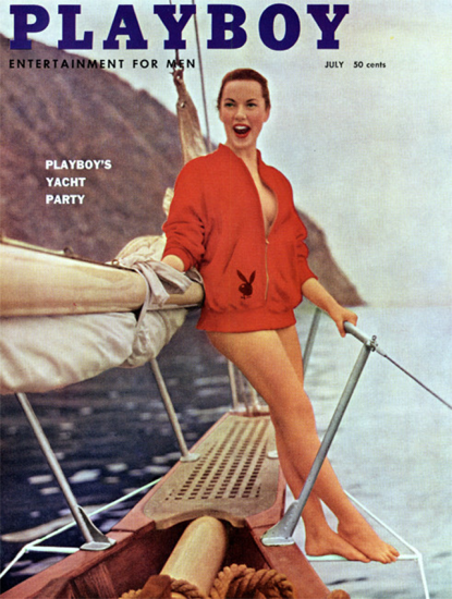 Dawn Richards Playboy Magazine 1957-07 Copyright Sex Appeal | Sex Appeal Vintage Ads and Covers 1891-1970
