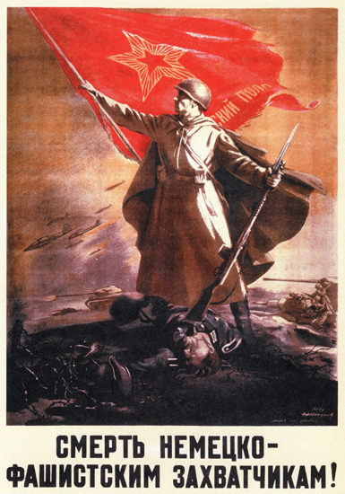 Death To German Fascist Invaders USSR 1944 | Vintage War Propaganda Posters 1891-1970