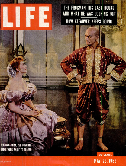 Deborah Kerr and Yul Brynner 28 May 1956 Copyright Life Magazine | Life Magazine Color Photo Covers 1937-1970