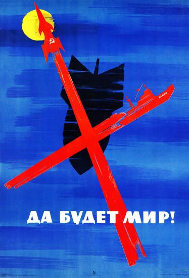 Defense USSR | Vintage War Propaganda Posters 1891-1970