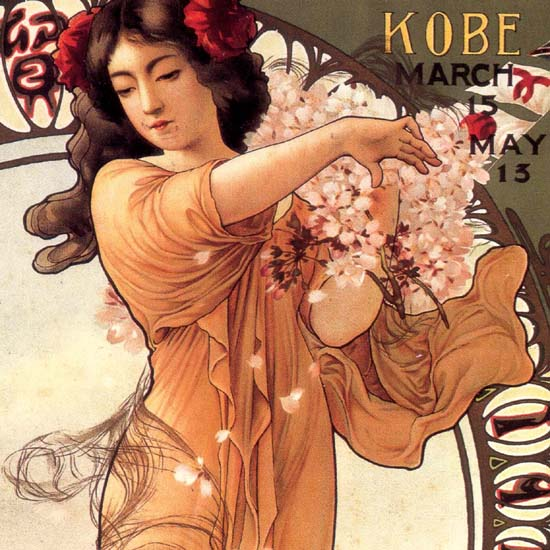 Detail Of Export Articles Exhibition Kobe Japan 1913 | Best of Vintage Ad Art 1891-1970